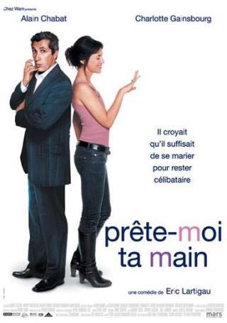 http://nessiecullen.cowblog.fr/images/B/affichepretemoitamain20061.jpg