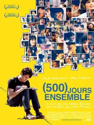http://nessiecullen.cowblog.fr/images/C/45241569.jpg